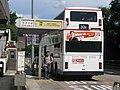 Hong Kong KMB Route 243M Tsing Yi Mayfair Garden Bus Terminus.JPG