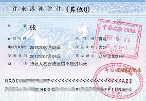 Visa Policy Of Hong Kong Wikipedia