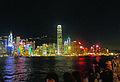 Hong Kong night skyline during Symphony of Lights from Tsim Sha Tsui.jpg