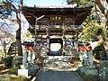 Hosenji sanmon, Kesennuma.jpg