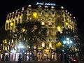 Hotel Mejestic (nadal 2011).jpg