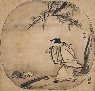 Wong Tai Sin - Huang Chuping, after Liang Kai, by Sesshū