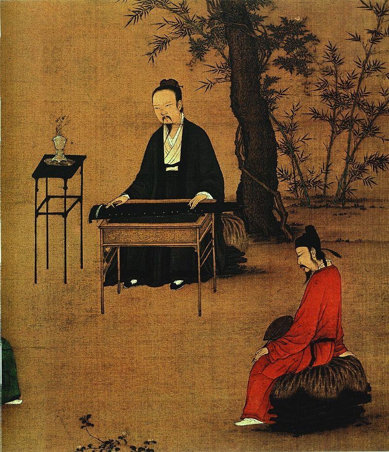 Huizong 1102.jpg