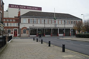 Humberside Fire and Rescue Service - Image: Hull Central Fire Station geograph.org.uk 58123