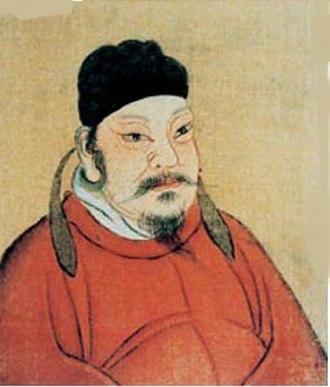 Huo Qubing - Portrait of Huo Qubing
