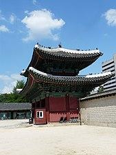 Hyehwa fall 2014 046 (Changgyeonggung).JPG
