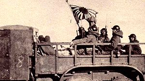 IJA troops in Manchuria.jpg