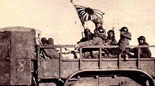 Pacification of Manchukuo campaign led by the Imperial Japanese Army to pacify resistance to the puppet state of Manchukuo