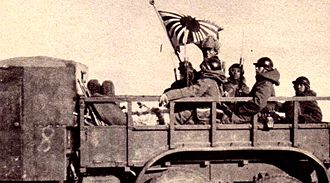 Pacification of Manchukuo - Japanese troops in Manchuria, 1931