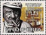 Ibrahim Kodra 2008 stamp of Albania.jpg
