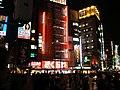 Ikebukuro at night - panoramio.jpg