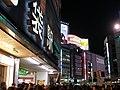 Ikebukuro station - panoramio.jpg