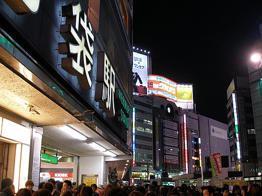 Ikebukuro station - panoramio