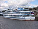 Ilya Repin in North River Port 18-jul-2012 02.JPG