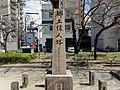 Imaike-Park-Nagoya-004.jpg