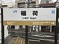 Inari Station Sign 3.jpg