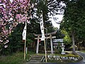 Inasaki Jinjya,Yosano 1.jpg