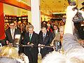 Inauguració Llibreria Bertrand Barcelona Catalunya.jpg