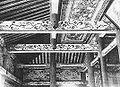 Inside Sogen-ji Seibyo1.JPG