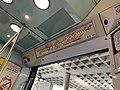Intérieur MI 09 Gare Marne Vallée Chessy Seine Marne 14.jpg