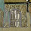 Interieur, muurschildering van Evangelist Mattheus - Leiden - 20338203 - RCE.jpg