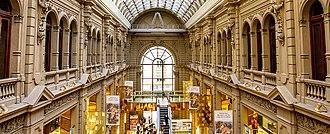 Galerías Pacífico - View of one of the interior halls.