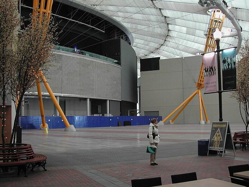 File:Interno Arena O2 c.JPG