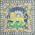 Iranian Lion & sun (0).JPG