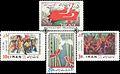 Iranian Revolution anniversary stamp.jpg