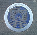 Islington Canal Tunnel plaque. - geograph.org.uk - 110102.jpg