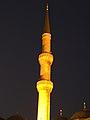 Istanbul PB076100raw (4116069447).jpg