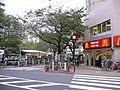 Itabashi - panoramio - kcomiida (5).jpg