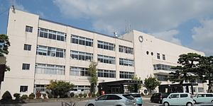 Itayanagi, Aomori - Itayanagi town hall