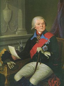 Ivan Arharov by Guttenbrunn.jpg
