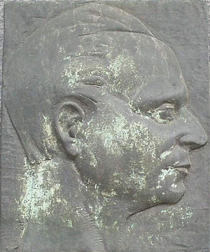 Ivo Kozarčanin - Ivo Kozarčanin relief