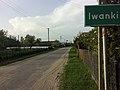 Iwanki, Podlaskie Voivodeship.jpg