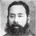 Iwasaki Manjiro.png