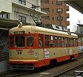 Iyotetsu59.jpg