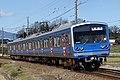 Izuhakone-Series3000.jpg