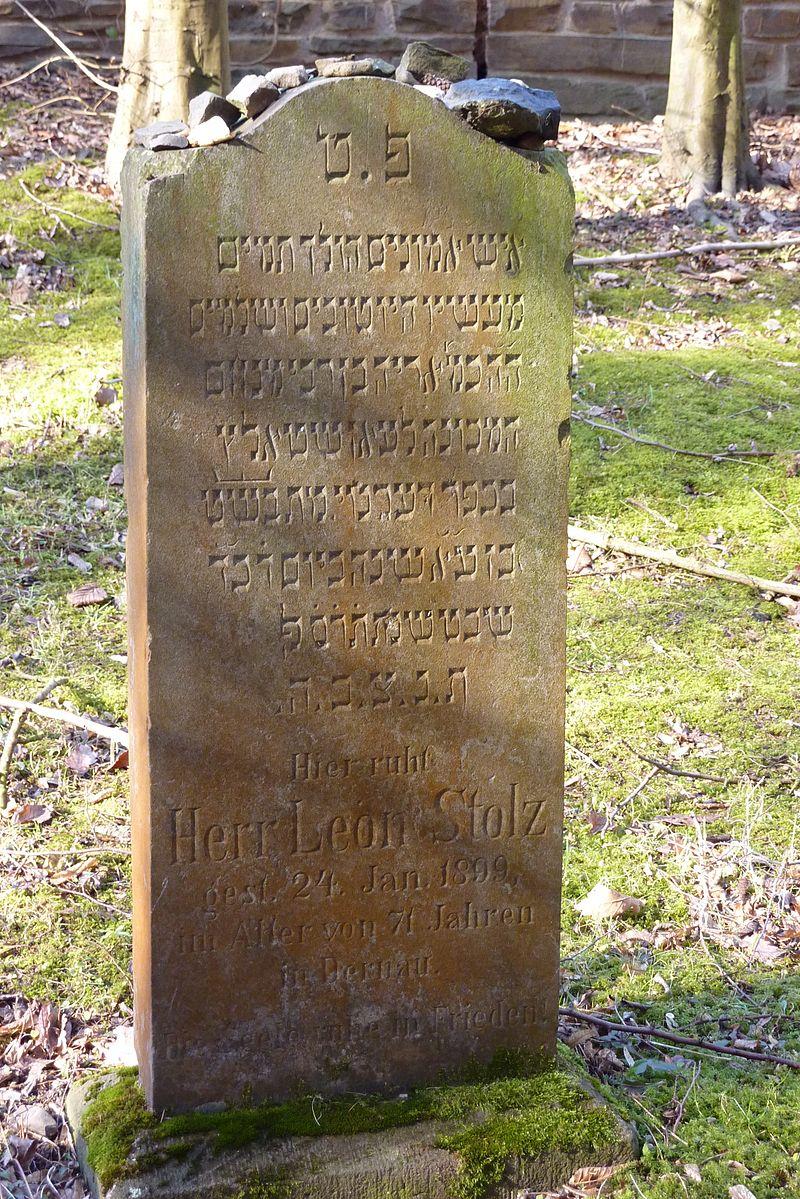 Jüdischer Friedhof Dernau Grabstein 160.JPG
