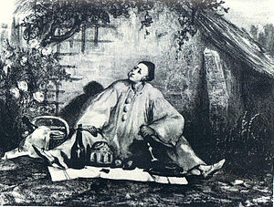 Cercle Funambulesque - Auguste Bouquet: Pierrot's Repast: Jean-Gaspard Deburau as Pierrot Gormand, c. 1830.  Engraving in Harvard Theatre Collection.