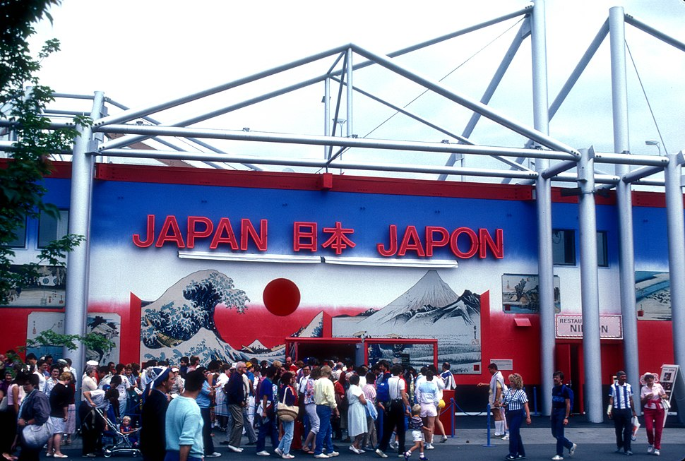 JAPANESE PAVILION AT EXPO 86, VANCOUVER, B.C.