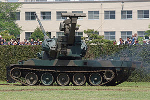 JGSDF Type 87 Self-Propelled Anti-Aircraft Gun 20120429-02.JPG