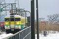 JR-East Yahiko line 弥彦線 (3222366488).jpg