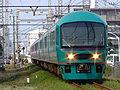 JRE-485-yamanami.jpg