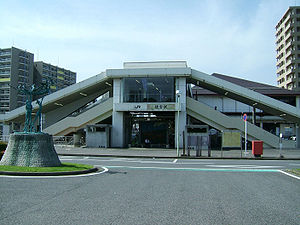 Sakura Station (Chiba) - Sakura Station