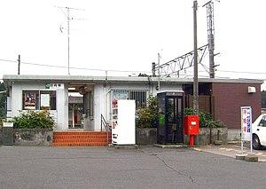 Hyūga Station - Station building