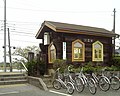 JR Gion Station 20080413b.jpg
