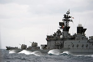 JS Kurama in the Pacific Ocean 01.jpg