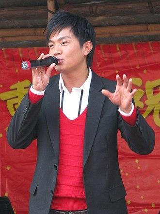 Jack Wu - Jack Wu in February 2008